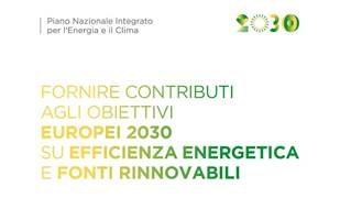 Piano Nazionale Integrato per l'Energia e il Clima 2030 – Aperta Consultazione Pubblica